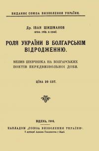 book-444