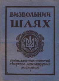book-4441