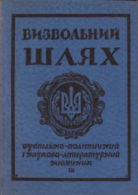 book-4453
