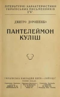 book-450