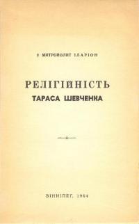 book-453