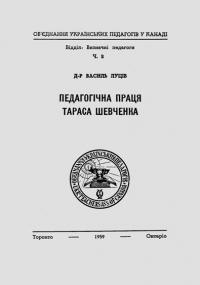 book-454