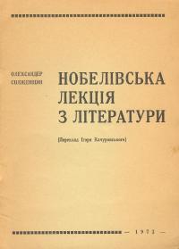 book-459