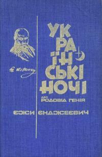 book-461
