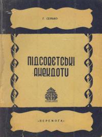 book-463