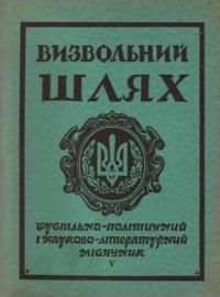 book-4654