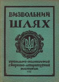 book-4660