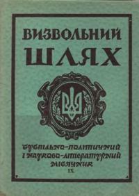 book-4661