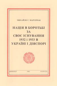 book-4665