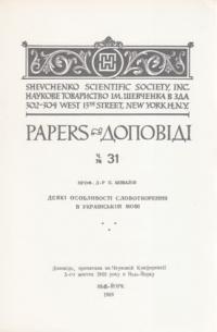 book-4669