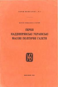 book-47