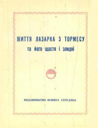 book-477