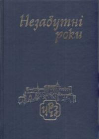 book-4798