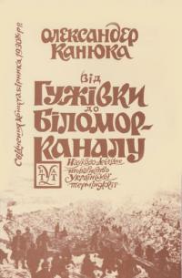 book-4800