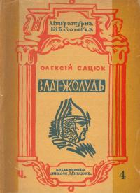 book-481