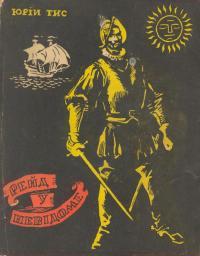 book-482