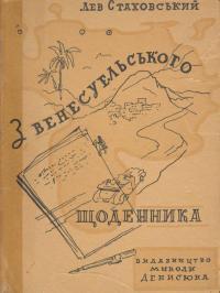 book-485