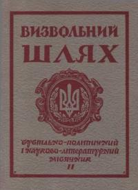 book-4853