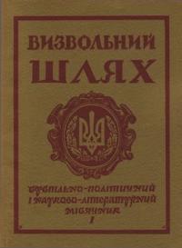 book-4855