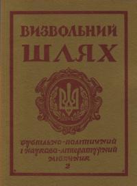 book-4856