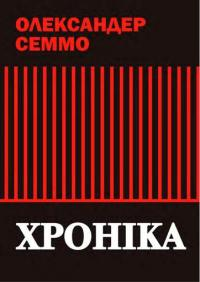 book-4890