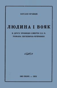 book-50