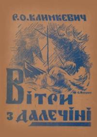 book-5007