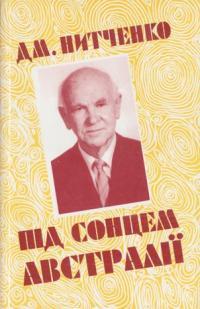 book-5016