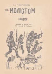 book-5018