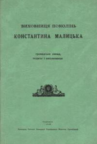 book-5050
