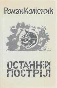 book-5053