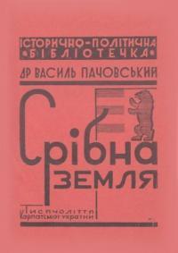book-5059
