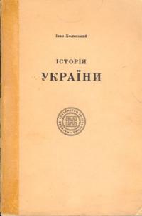 book-5091