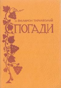 book-5093