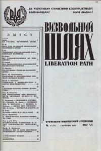 book-5103