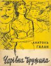 book-514