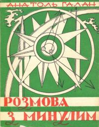 book-517