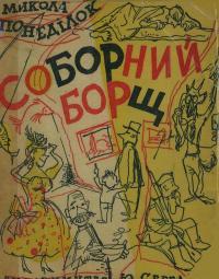 book-518
