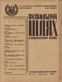 book-5184