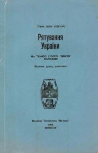 book-52