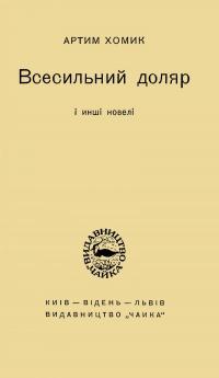 book-520