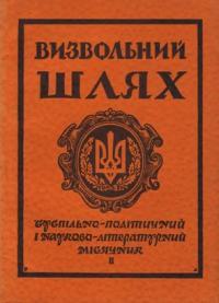 book-5212