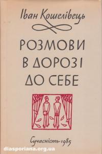 book-5256