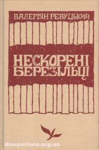 book-5258