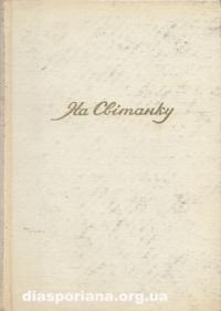 book-5280