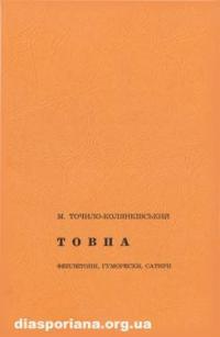 book-5309