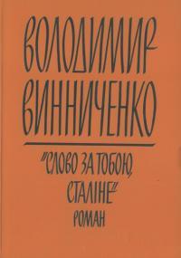 book-531