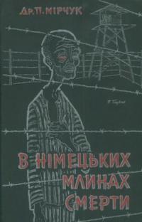 book-5316