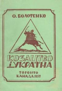 book-5317