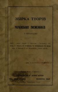 book-532